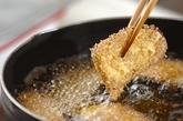 サツマイモのゴマ揚げの作り方3
