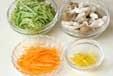 キャベツのユズ風味の下準備3