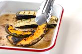 焼き野菜マリネの作り方1