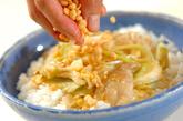 豚と天かすの卵とじ丼の作り方2