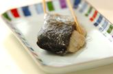 常備食としてもOK!サワラの和風オイル漬けの作り方2