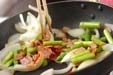 マッシュルームの炒め物の作り方1