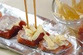 鮭のチーズ焼きの作り方1