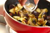 ナスのツナドレッシングサラダの作り方2