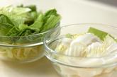 白菜のカレー煮の作り方1