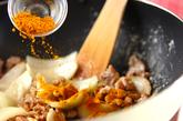 白菜のカレー煮の作り方2