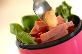 焼豚サラダごはんの作り方3