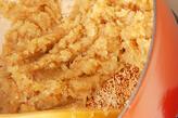 チキンカレーの作り方1