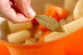 大根のシチューの作り方3