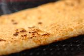 焼きナスと焼き油揚げの作り方2