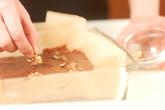 栗とクルミのブラウニーの作り方6