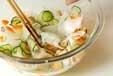 大根の甘酢漬けの作り方2