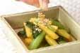 柿と野沢菜の炒め物の作り方2