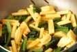 柿と野沢菜の炒め物の作り方1