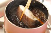 カレイの煮付けワカメ添えの作り方1