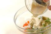 サーモンとアボカドのライスサラダの作り方2