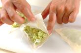 アボカドと卵の焼き春巻きの作り方1