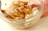 長芋のゴマ酢和えの作り方1