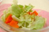 レンジ蒸しキャベツのユズコショウの作り方2