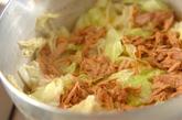 白菜とツナのサッと煮の作り方2