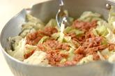 白菜とツナのサッと煮の作り方1