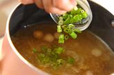 ゴボウとベーコンのみそ汁の作り方3
