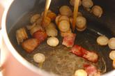 ゴボウとベーコンのみそ汁の作り方2