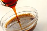 コーヒー味のわらびもちの下準備1
