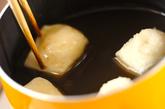 あんかけ揚げ大根と餅の作り方2