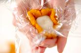 パンプキン白玉の作り方2