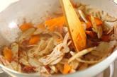 コンビーフ入りきんぴらごぼうの作り方2