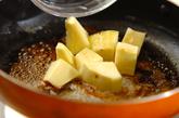サツマイモのバターしょうゆの作り方2