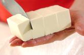マーボーナス+冷製マーボーナス豆腐の作り方5
