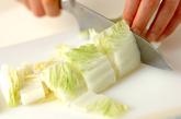 白菜の簡単もみ漬けの下準備1