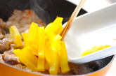豚肉とたくあんの炒め物の作り方1