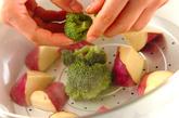 スチーム野菜のゴマみそディップの作り方1