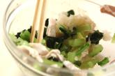 ささ身と小松菜のみぞれ和えの作り方2