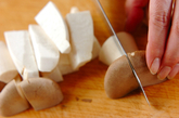 エリンギのチーズ焼きの作り方1