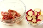 豚とサツマイモの辛みそ炒めの作り方1