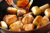 焼き鶏の作り方3