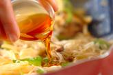 マーボー素麺の作り方3