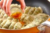 カレー風味餃子の作り方5