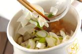 下仁田ネギ入り親子丼の作り方1