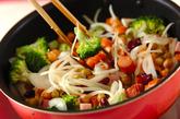 ベーコンとチョリソー、お豆のキッシュの作り方5