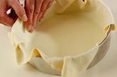 ベーコンとチョリソー、お豆のキッシュの作り方2