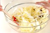 白菜サラダの作り方1
