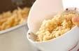新ショウガ玄米ご飯の作り方3