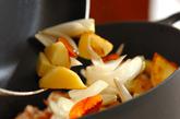 手羽のポン酢煮の作り方2