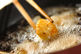 揚げ里芋のゴマみそ和えの作り方1