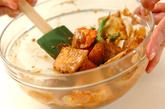 揚げ里芋のゴマみそ和えの作り方2